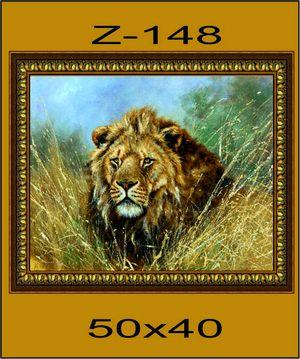 """""""Африканский лев"""" (thumb2597)"""